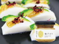 Additive free Yuzu miso paste