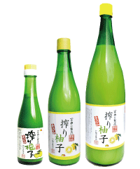 Hand squeezed Yuzu juice ( 100% pure natural Yuzu juice)